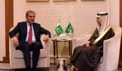 مشرق وسطیٰ کی کشیدگی پاکستان کے لیے باعث تشویش ہے ، شاہ محمود قریشی