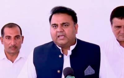آصف علی زرداری اور نواز شریف کاکرپشن کے باعث سیاسی کیریئر اختتام پذیر ہوچکا ،فواد چوہدری