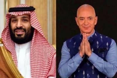 سعودی ولی عہد پر ایمیزون چیف کا فون ہیک کرنے کا الزام