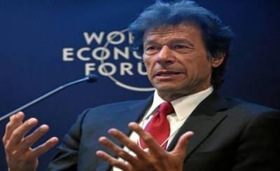 وزیراعظم عمران خان آج شام ساڑھے 7 بجے ورلڈ اکنامک فورم سے خطاب کریں گے