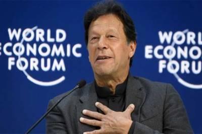 کامیابی کیلئے پیچھے مڑنے کا کوئی راستہ نہیں ہوتا، وزیراعظم عمران خان