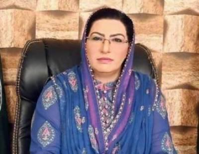 بلوچستان :برفباری کے دوران حادثات میں جاں بحق ہونے والوں کیلئے امداد کااعلان
