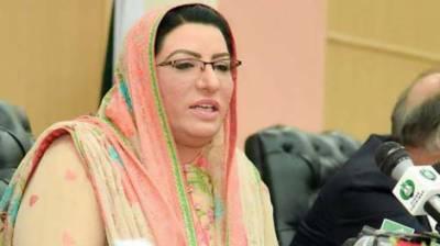 عمران خان عوامی خواہشات کی تعبیر بن رہے ہیں: فردوس عاشق اعوان