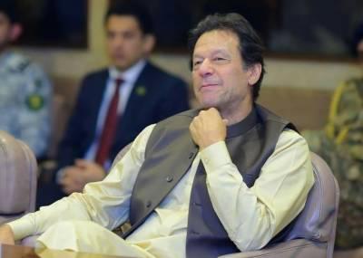 دورہ ڈیووس کے بعد وزیراعظم عمران خان وطن پہنچ گئے