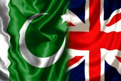 برطانیہ نے پاکستان کیلئے ٹریول ایڈوائزری میں تبدیلی کا اعلان کر دیا
