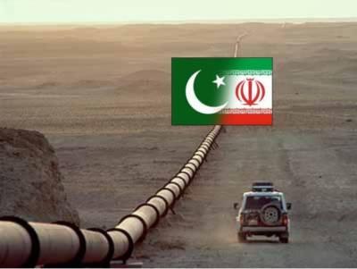 امریکی پابندیوں کی وجہ سے پاک ایران گیس منصوبے پر کام رک گیا
