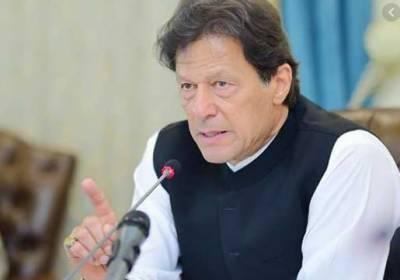 دنیا مودی کے جمہوری دشمن نظریے کے تسلط کا اعتراف کررہی ہے،عمران خان