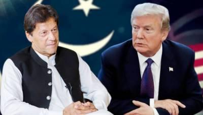 صدر ٹرمپ کا دورہ پاکستان ، اہم خبر آ گئی