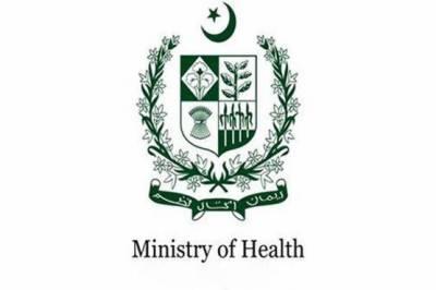 وزارت صحت نے سگریٹ اشتہارات اور سپانسرشپ پر پابندی لگا دی