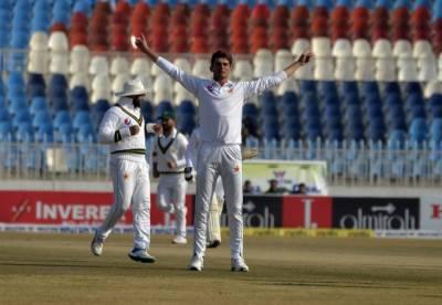 پنڈی ٹیسٹ،پاکستان نے بنگلہ دیش کو شکست دے دی