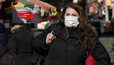 کرونا امریکہ میں تباہی مچانے پہنچ گیا ،انتہائی تشویشناک خبر