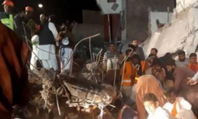 مظفر گڑھ،تین منزلہ عمارت گرنے سے 8 افراد جاں بحق