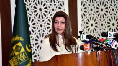 ٹرمپ کی مسئلہ کشمیر پر ثالثی کی پیشکش کو عمل میں بدلا جائے، دفتر خارجہ