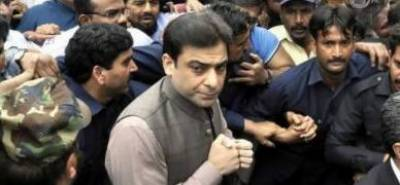منی لانڈرنگ کیس، حمزہ شہباز کے جوڈیشل ریمانڈ میں 28 فروری تک توسیع