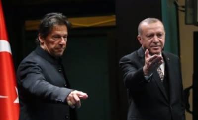 ترک صدر کا تمام معاملات پر پاکستان کا ساتھ دینے کے عزم کا اظہار