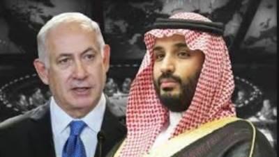 سعودی ولی عہد کی اسرائیلی وزیراعظم سے متوقع ملاقات کی تردید