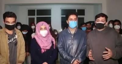 ووہان میں پھنسے پاکستانی طلبہ سے رابطے کیلئے ہاٹ لائن قائم