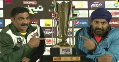 کبڈی ورلڈ کپ،پاکستان اور بھارت کا فائنل آج کھیلا جائیگا
