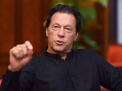 پاکستان نے افغان امن کیلئے ہر ممکن کوشش کی ہے، وزیراعظم