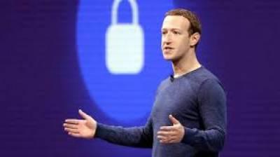 سوشل میڈیا کو ریگولیٹ کرنے کا معاملہ،فیس بک کے بانی مارک زکربرگ