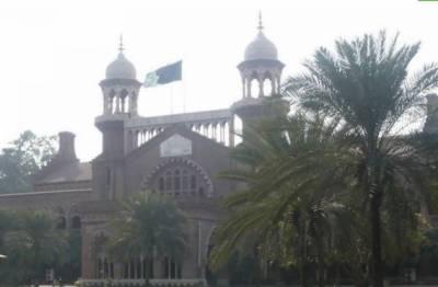 کیپٹن صفدر کی ضمانت منسوخ کئے جانے کی درخواست،لاہور ہائیکورٹ نے فیصلہ سنادیا