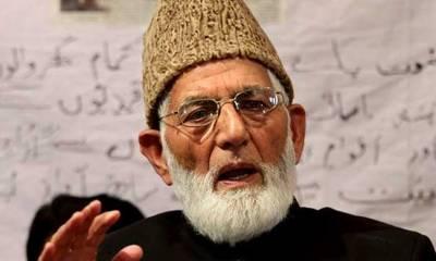 بھارتی حکام سید علی گیلانی کو علاج کی سہولیات فراہم نہیں کررہے، صدر کشمیر یوتھ الائنس اسلام