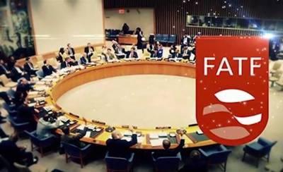 پاکستان کے بلیک لسٹ ہونے کے تمام خدشات ختم