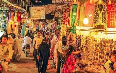 پاکستان رہائش کیلئے دنیا کا سستا ترین ملک قرار