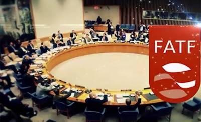 ایف اے ٹی ایف کا پاکستان کو مزید 4 ماہ گرے لسٹ میں برقرار رکھنے کا فیصلہ