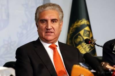 امید ہے ٹرمپ کشمیر کے مسئلے پر مودی سے بات کریں گے، شاہ محمود