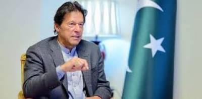 وفاقی کابینہ نے صدرمملکت کی سیکیورٹی کیلئے ممنوعہ بورلائسنسزکی منظوری دیدی