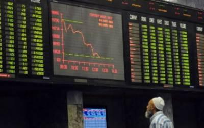 پاکستان سٹاک مارکیٹ میں ملاجلا رجحان رہا