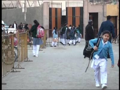 کورونا وائرس، سندھ میں آج اور کل تعلیمی اداروں میں تعطیل کا اعلان