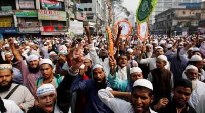 بنگلہ دیش کے مسلمان مودی کیخلاف سڑکوں پر آگئے