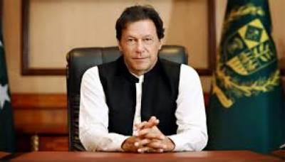 کراچی کی ترقی کی بھرپور کوشش کریں گے: وزیر اعظم عمران خان