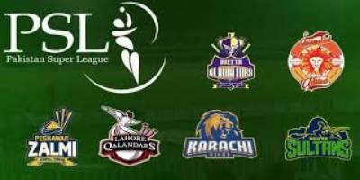 لاہور قلندرز کاکوئٹہ گلیڈی ایٹرز کیخلاف ٹاس جیت کر باﺅلنگ کرنے کا فیصلہ