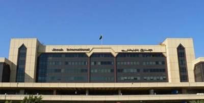 کراچی ایئر پورٹ پر جدہ سے آئے بخار میں مبتلا 3 مسافروں کو روک لیا گیا