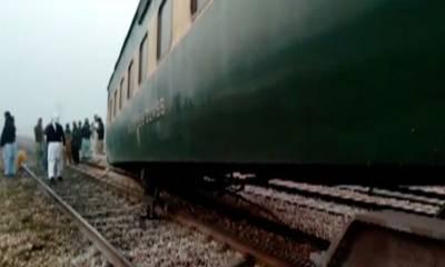 ایک ہی دن میں ٹرین کا دوسرا حادثہ