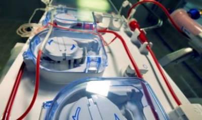 برطانوی ماہرین نے بیک وقت دل اور پھیپھڑوں کو صاف خون فرا ہم کرنے والی مشین تیار کر لی