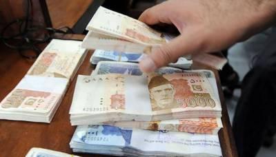 وزیراعظم کا سرکاری ملازمین کو 27 مارچ تک تنخواہیں اور پنشن دینے کا حکم