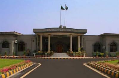 جعلی اکاؤنٹس اور مضاربہ اسکینڈل کے 24 ملزمان کی ضمانت پر رہائی کا حکم