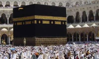 سعودی حکومت نے پاکستان کو حج معاہدہ کرنے سے روک دیا
