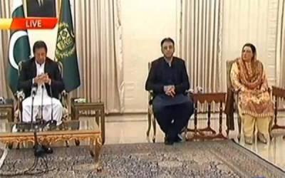 عمران خان نے 'وزیر اعظم کورونا ریلف ٹائیگرز' فورس بنانے کا اعلان کردیا