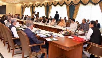 وزیراعظم نے وفاقی کابینہ کا اجلاس کل طلب کر لیا