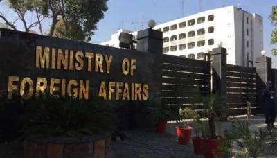 عالمی برادری مقبوضہ کشمیر میں آبادی کا تناسب بدلنے کا اقدام روکے، ترجمان دفتر خارجہ