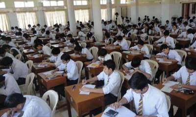 کیمبرج کی او اور اے لیول امیدواروں کے بغیر امتحان پاس کی پالیسی جاری