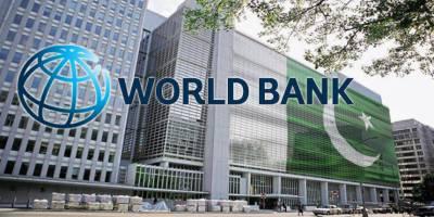 ورلڈ بینک کی پاکستان کے لیے 200 ملین ڈالر کی امداد