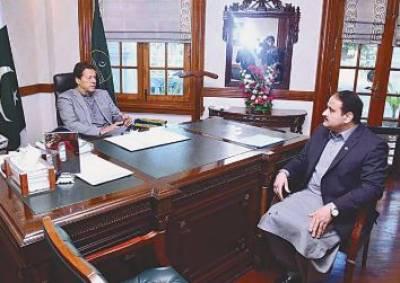 وزیراعظم عمران خان ہفتے کو ایک روزہ دورے پر لاہور آئیں گے