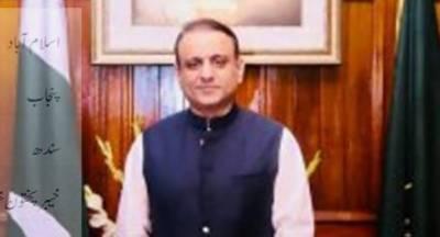 عبدالعلیم خان نے پرائم منسٹرکورونا ریلیف فنڈ کے لیے دو کروڑ روپے کا امدادی چیک پیش کردیا