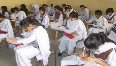 پنجاب بھر میں میٹرک اور انٹرمیڈیٹ کے سالانہ امتحانات کا نیا شیڈول جاری